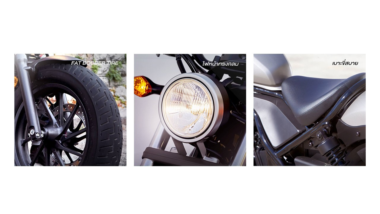 Honda-Motorcycle-มอเตอร์ไซค์-ฮอนด้า-Costom-bobber-news--ข่าวประชาสัมพันธ์-about-Costom-bobber-motorcycle
