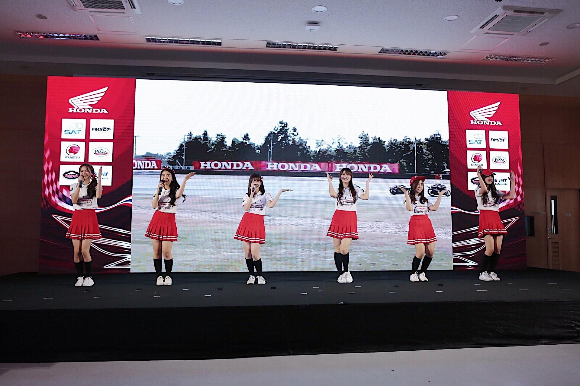 Honda-Motorcycle-มอเตอร์ไซค์-ฮอนด้า-motosport-2018-News-ข่าวประชาสัมพันธ์-press-release-bnk48