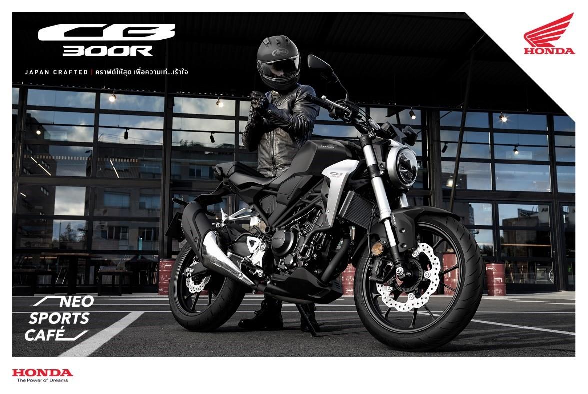 Honda-Motorcycle-มอเตอร์ไซค์-ฮอนด้า-cb-vs-cbr-News-ข่าวผลิตภัณฑ์-product-cb300r