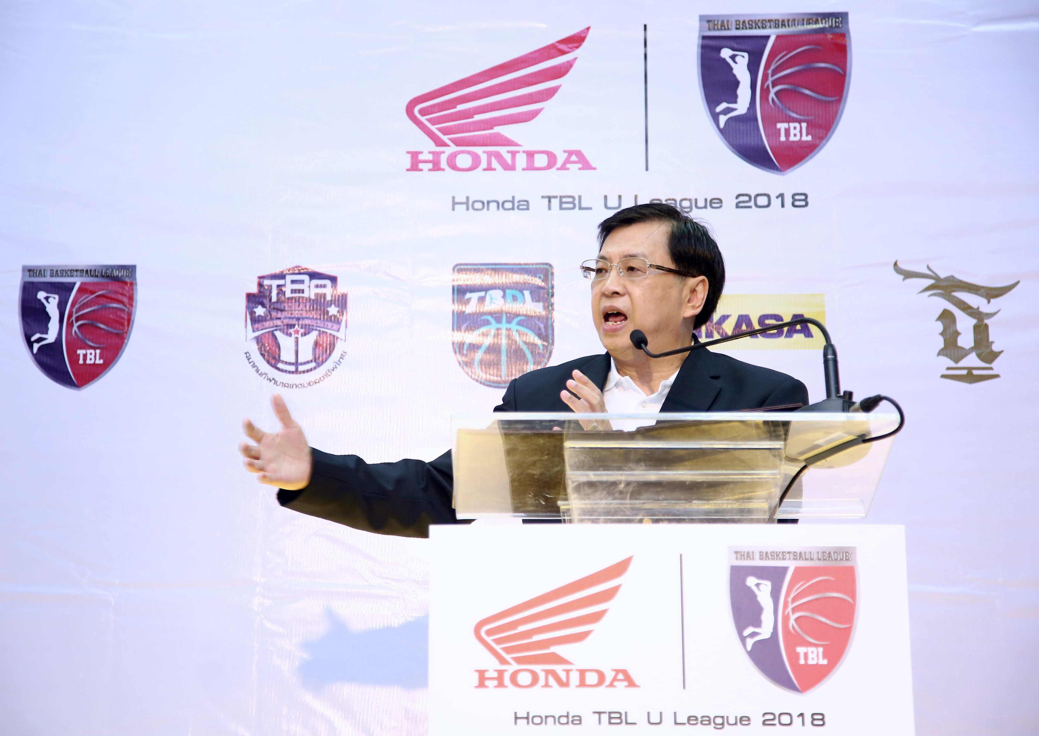 ข่าวประชาสัมพันธ์-20180809-honda-tbl-u-league-2018