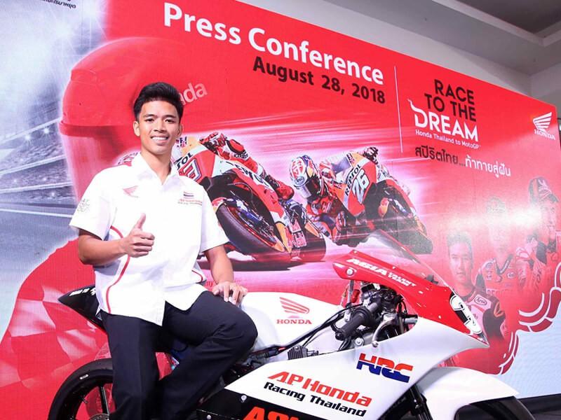 Honda-Motorcycle-มอเตอร์ไซค์-ฮอนด้า-ข่าวประชาสัมพันธ์-20180828-race-to-the-dream-motogp