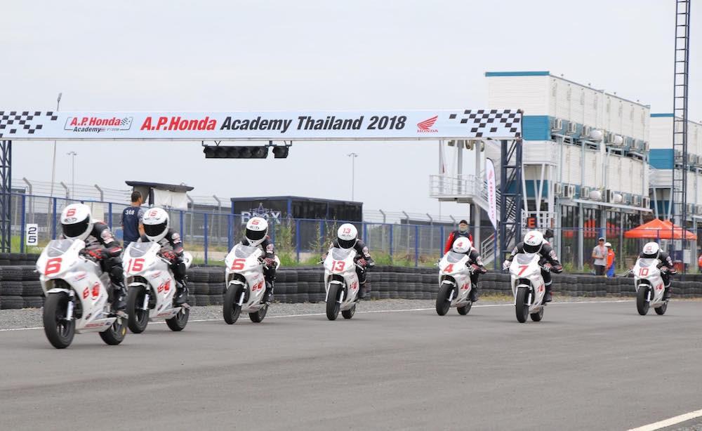 Honda-Motorcycle-มอเตอร์ไซค์-ฮอนด้า-ข่าวประชาสัมพันธ์-aphonda-academy-thailand-20181025