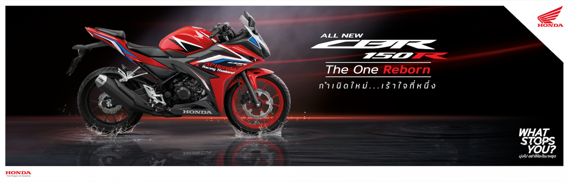 aphonda-banner-All-New-CBR150R-2019