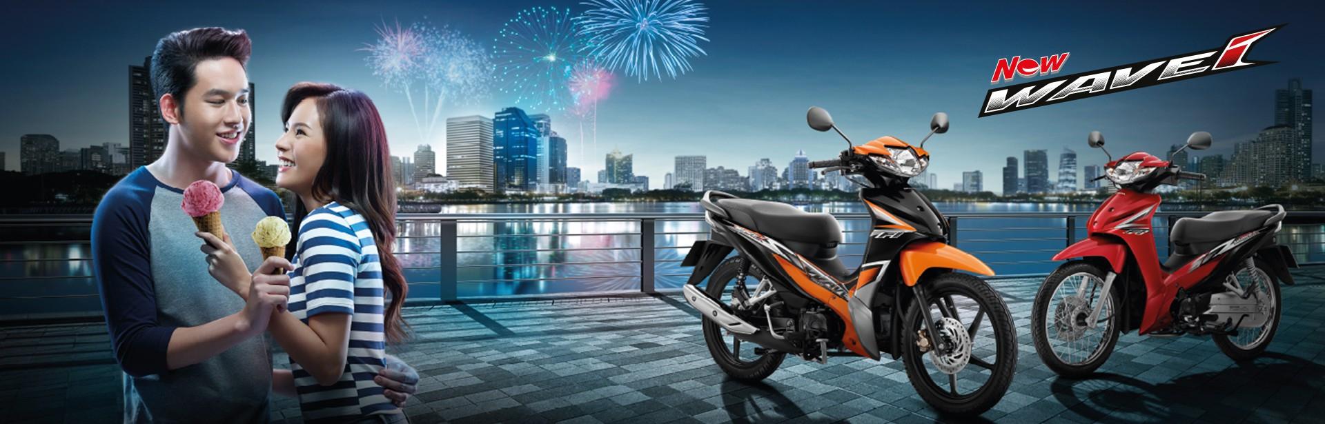Honda-Motorcycle-มอเตอร์ไซค์-ฮอนด้า-Wave-110i-2017