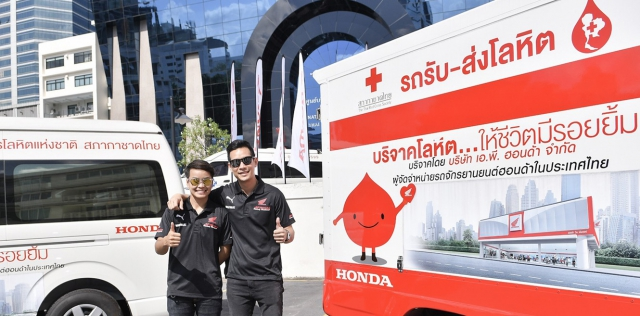 Honda-Motorcycle-มอเตอร์ไซค์-ฮอนด้า-20180319-ข่าวประชาสัมพันธ์-aphonda-blood-donation