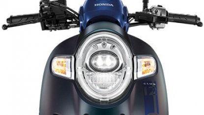 Honda-Motorcycle-มอเตอร์ไซค์-ฮอนด้า-scoopy-i-2018-Information-รายละเอียด-LED-PROJECTOR-HEADLIGHT