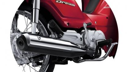 Honda-Motorcycle-มอเตอร์ไซค์-ฮอนด้า-Dream-110i-Information-รายละเอียด-ท่อไอเสีย