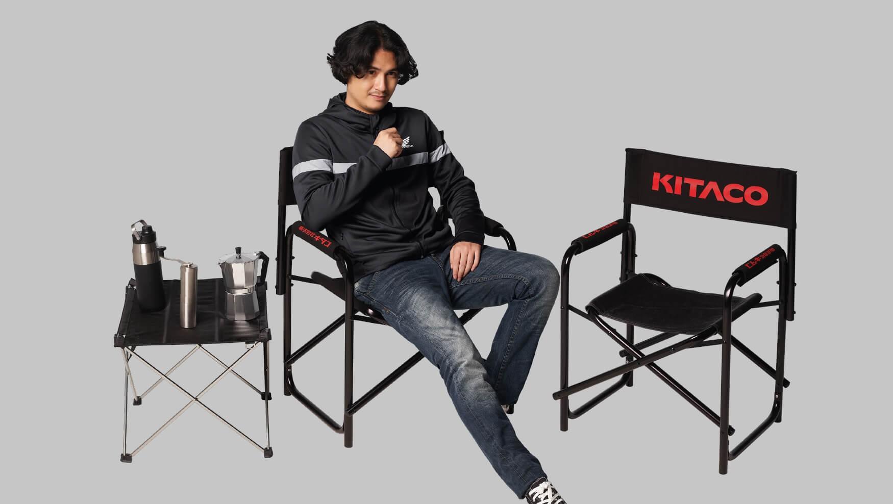honda-kitaco-chair