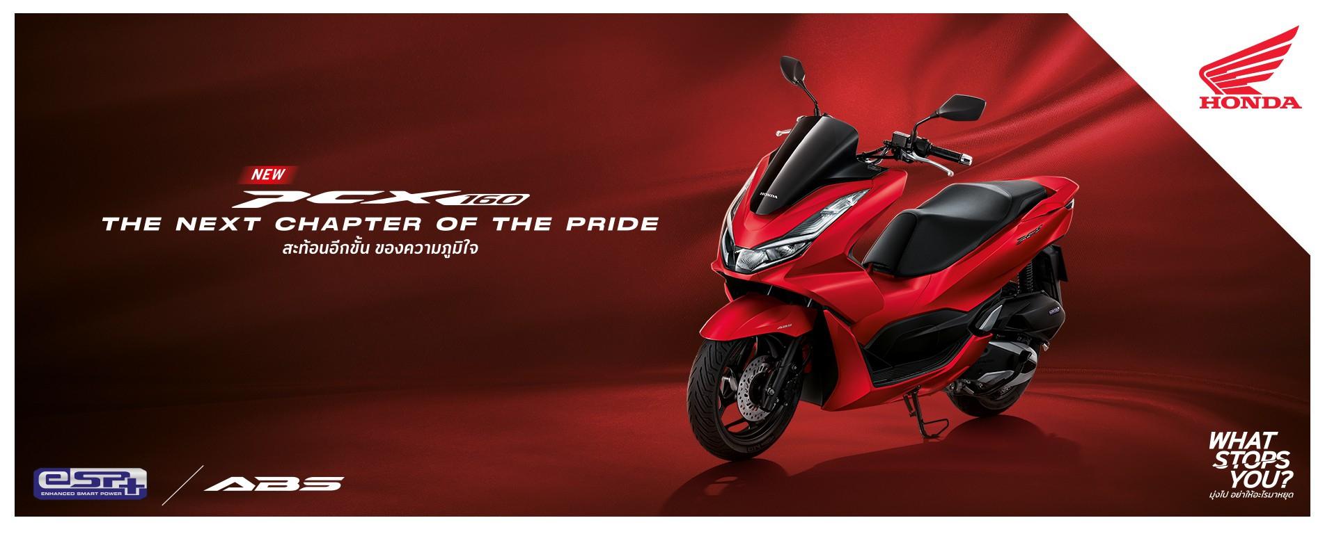 Honda PCX160 New