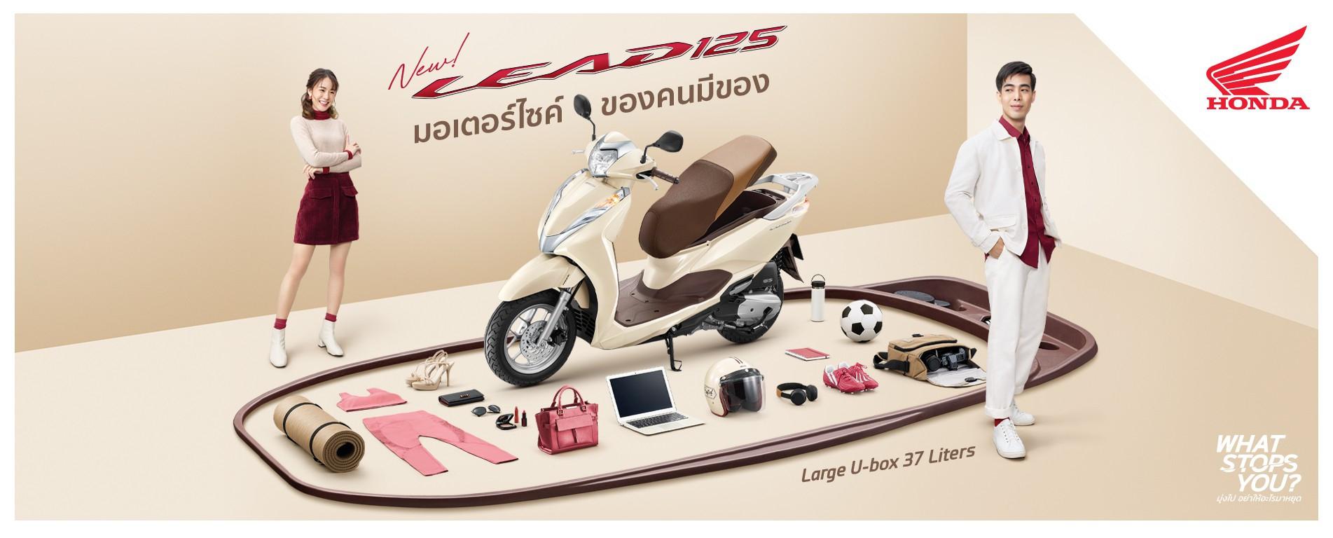 LEAD125