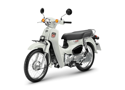 All New Super Cub