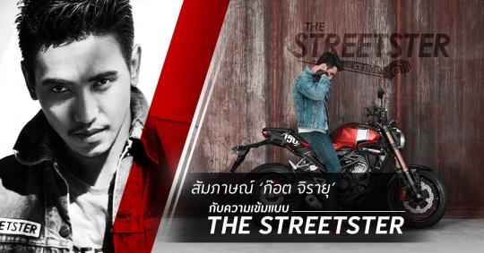 APHonda-ฮอนด้า-ข่าวผลิตภัณฑ์-new-cb150r-the-streetster