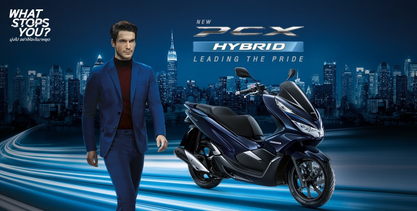 aphonda-20180802-ข่าวประชาสัมพันธ์-price-new-honda-pcx-hybrid