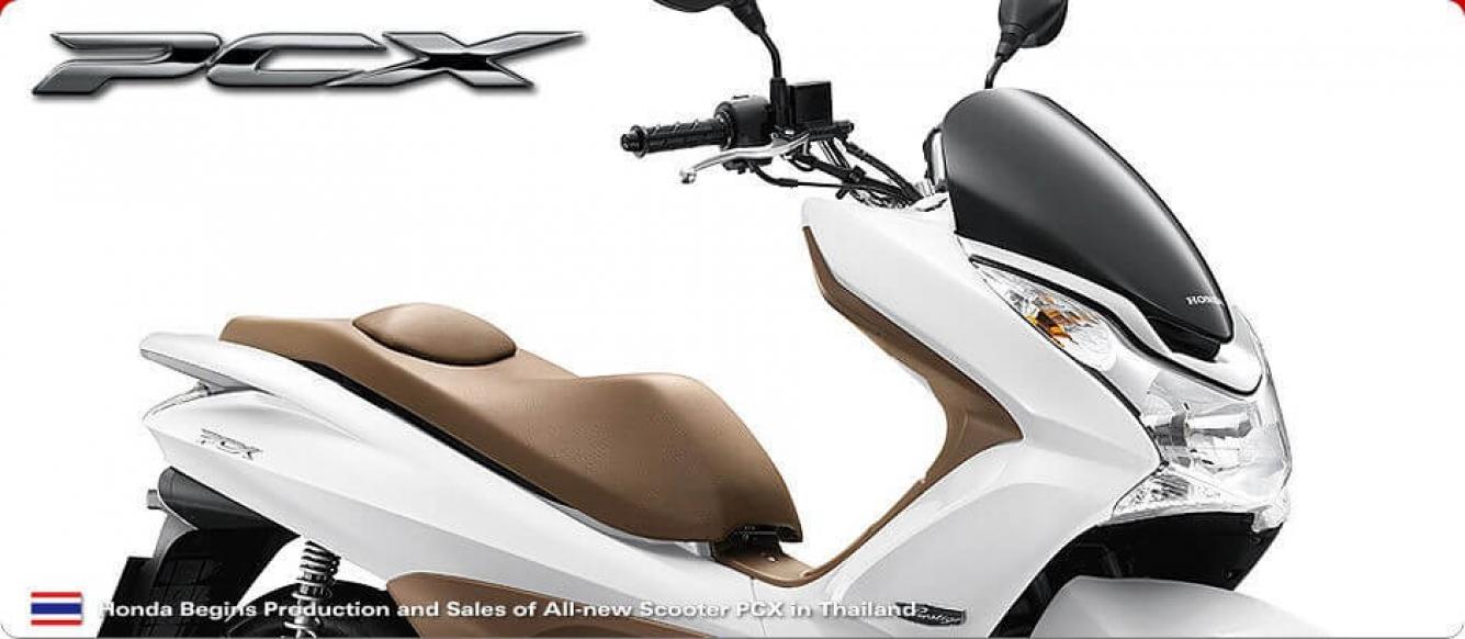 Honda-Motorcycle-มอเตอร์ไซค์-ฮอนด้า-pcx150-ข่าวผลิตภัณฑ์-ข่าวประชาสัมพันธ์