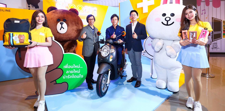 Aphonda-motorcycle-ข่าวประชาสัมพันธ์-news-scoopyi-LINE