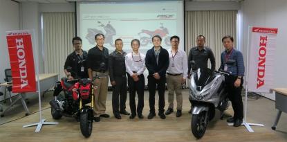 Honda-Motorcycle-มอเตอร์ไซค์-ฮอนด้า-ประกาศรายชื่อผู้โชคดีจากการจับรางวัล-ครั้งที่-40-news--ข่าวประชาสัมพันธ์-ข่าวกิจกรรมเพื่อสังคม-csr-reward