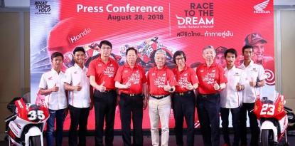 race-to-the-dream-motogp