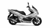 Honda-Motorcycle-มอเตอร์ไซค์-ฮอนด้า-PCX150-2017-color-White-Black-สีขาว-สีดำ