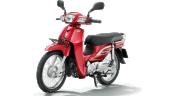 Honda-Motorcycle-มอเตอร์ไซค์-ฮอนด้า-Dream-110i-color-red-สีแดง