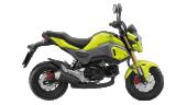 Honda-Motorcycle-มอเตอร์ไซค์-ฮอนด้า-msz125-2016-color-Yellow-Grey-สีเหลือง-สีเทา