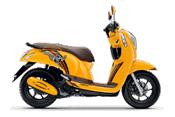 Honda-Motorcycle-มอเตอร์ไซค์-ฮอนด้า-scoopyi-2016
