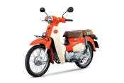 APHonda-New Honda Super Cub-2019