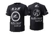 honda-tshirt