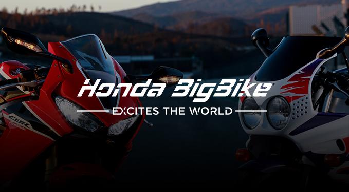About us Honda BigBike