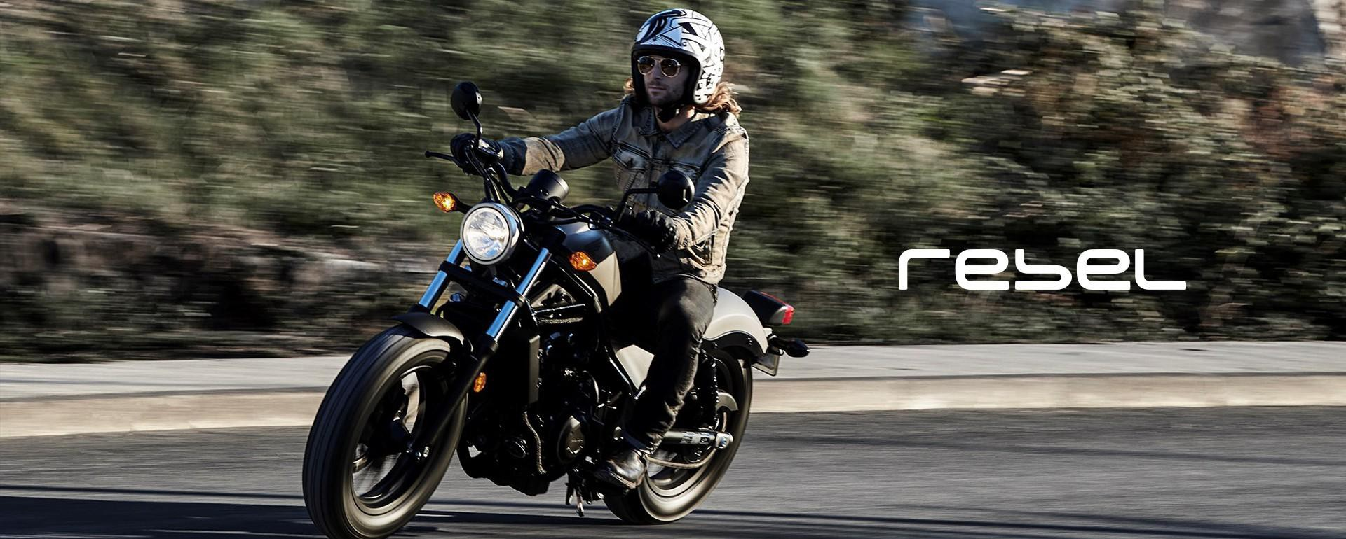 Honda-bigbike-Motorcycle-มอเตอร์ไซค์-บิ๊กไบค์-ฮอนด้า-rebel-500-banner