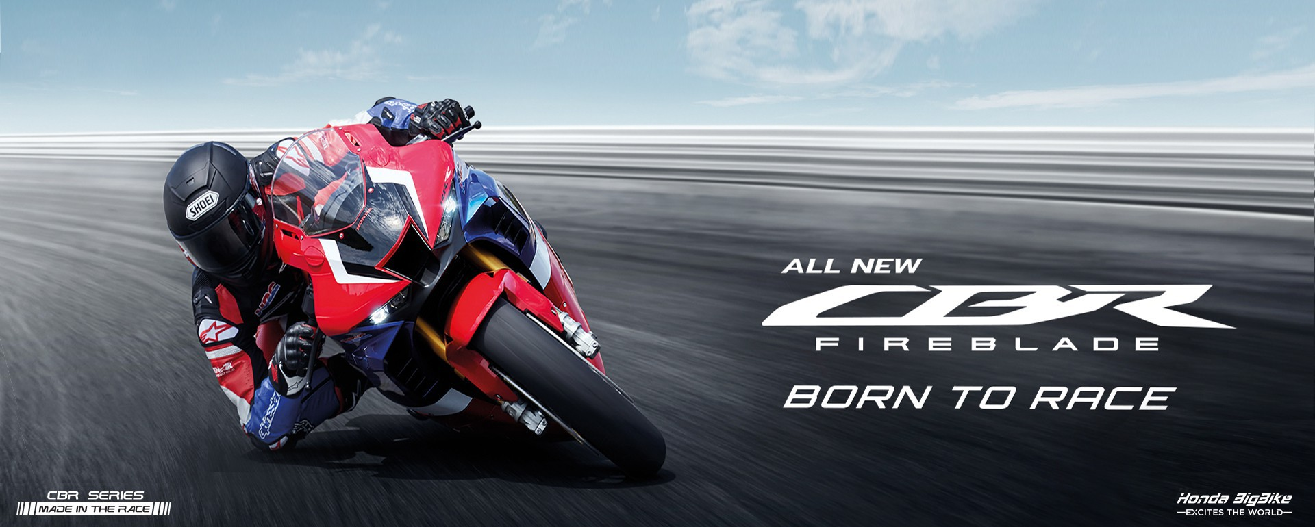 All New CBR1000RR-R FIREBLADE