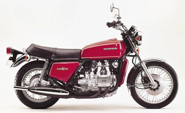 Honda-Motorcycle-BigBike-มอเตอร์ไซค์-ฮอนด้า-บิ๊กไบค์-Afica-twin-ข่าวผลิตภัณฑ์-News-Products-Honda-Goldwing