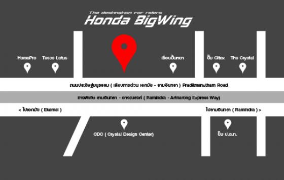 Honda-bigbike-Motorcycle-มอเตอร์ไซค์-บิ๊กไบค์-ฮอนด้า-BigWing-Map