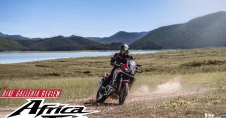 ตัวเตี้ยขี่รถ รีวิว : Honda Africa twin CRF 1100L
