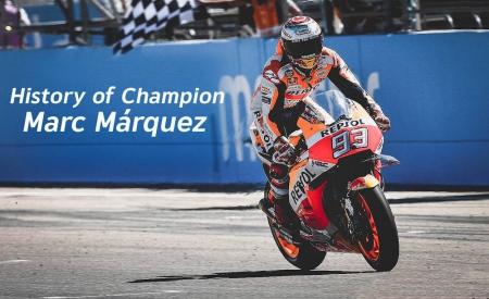 Honda-Motorcycle-มอเตอร์ไซค์-ฮอนด้า-ข่าวประชาสัมพันธ์-20181004-history-of-champion-marc-marquez