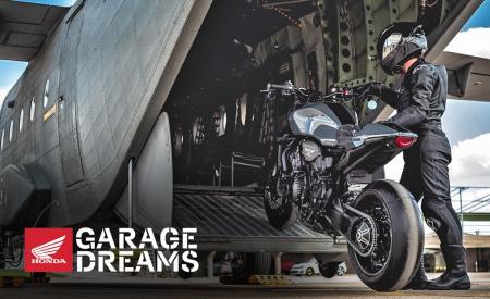 Honda-BigBike-ฮอนด้า-บิ๊กไบค์-ข่าวประชาสัมพันธ์-honda-garage-dream