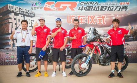 Honda-bigbike-Motorcycle-มอเตอร์ไซค์-บิ๊กไบค์-ฮอนด้า-News-ข่าวประชาสัมพันธ์ทีม-HRC-เตรียมลุยระห่ำสนาม-Dakar-ในเดือนตุลาคมนี้