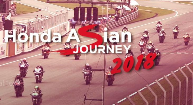 ทริประดับเอเชีย สู่สนามเซปังฯ Honda Asian Journey 2018