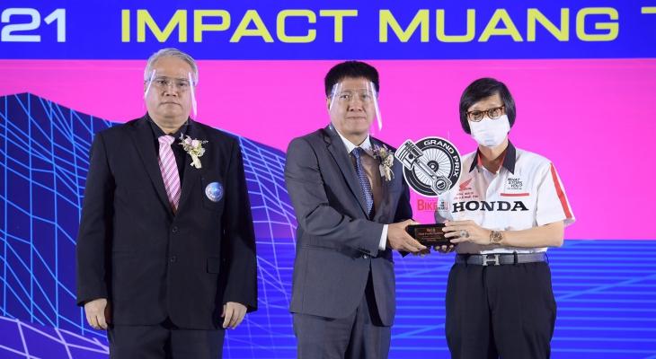 ฮอนด้าคว้า 14 รางวัลสูงสุด BIKE OF THE YEAR 2021