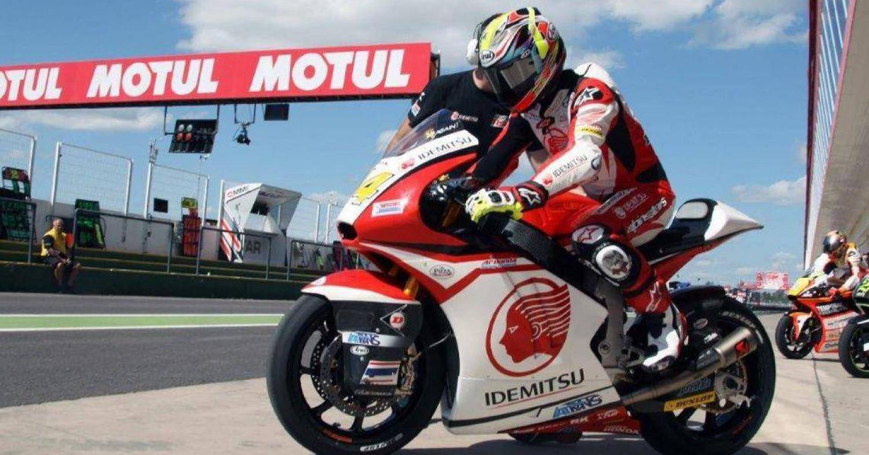 Honda-bigbike-Motorcycle-มอเตอร์ไซค์-บิ๊กไบค์-ฮอนด้า-News-ข่าวประชาสัมพันธ์-มาร์ค-มาร์เกวซ-ลุ้นแชมป์แรกของปี