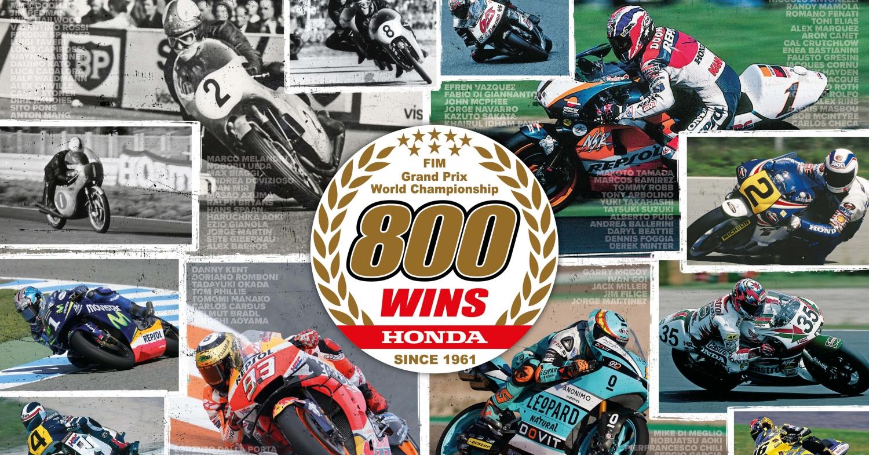 Honda คว้าชัยเวิลด์กรังด์ปรีซ์ครั้งที่ 800
