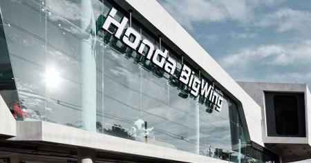 Honda-Big-Wing-1