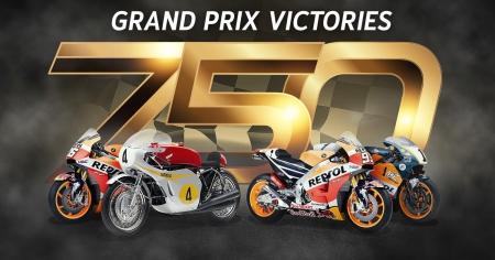 Honda-Bigbike-Motorcycle-มอเตอร์ไซค์-บิ๊กไบค์-ฮอนด้า-ข่าวประชาสัมพันธ์-750-honda-world-grand-prix