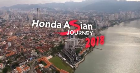 honda-bigbike-ข่าวประชาสัมพันธ์-highlight-honda-asian-journey-2018