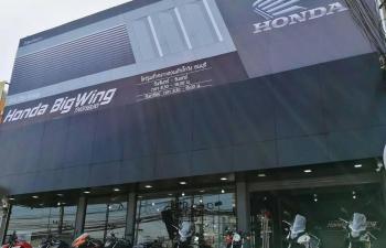Honda-Motorcycle-BigBike-มอเตอร์ไซค์-ฮอนด้า-บิ๊กไบค์-Distributor-ศูนย์จำหน่ายและบริการ-Honda-Bigwing-Thonburi